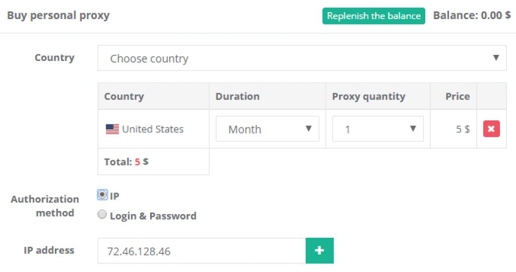 How to use rsocks dedicated proxy