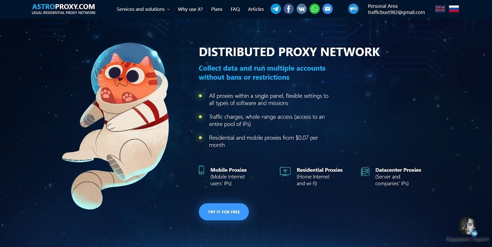 Astroproxy homepage