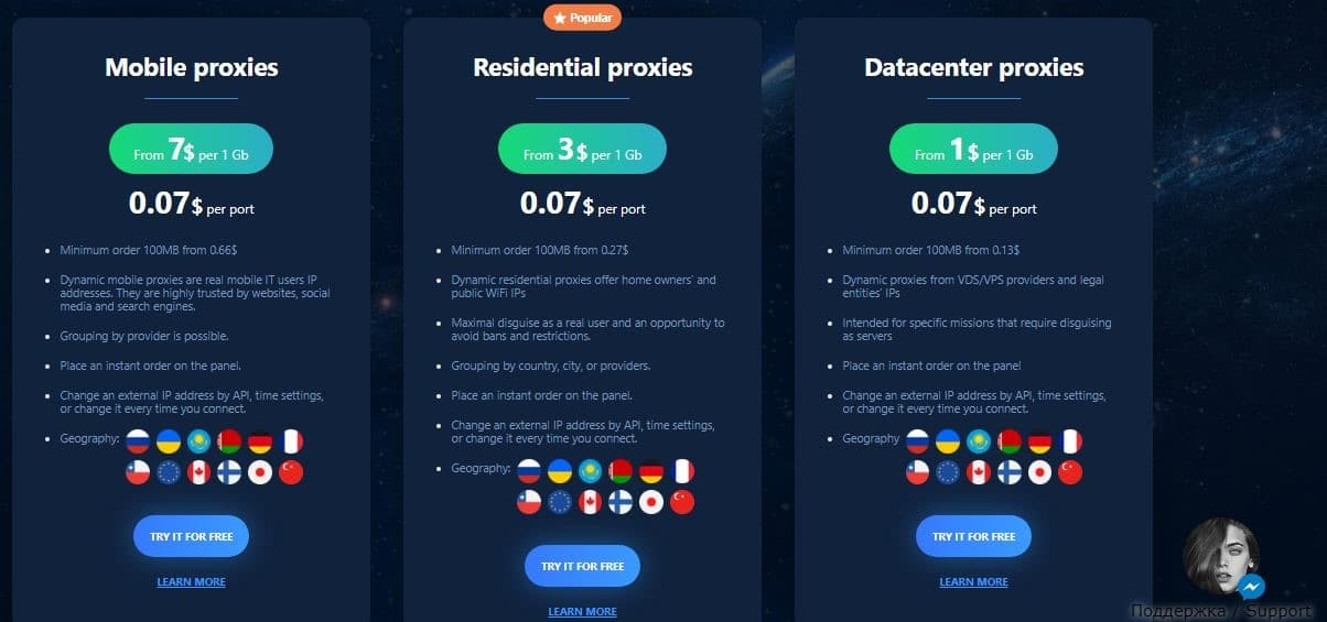 Astroproxy pricing